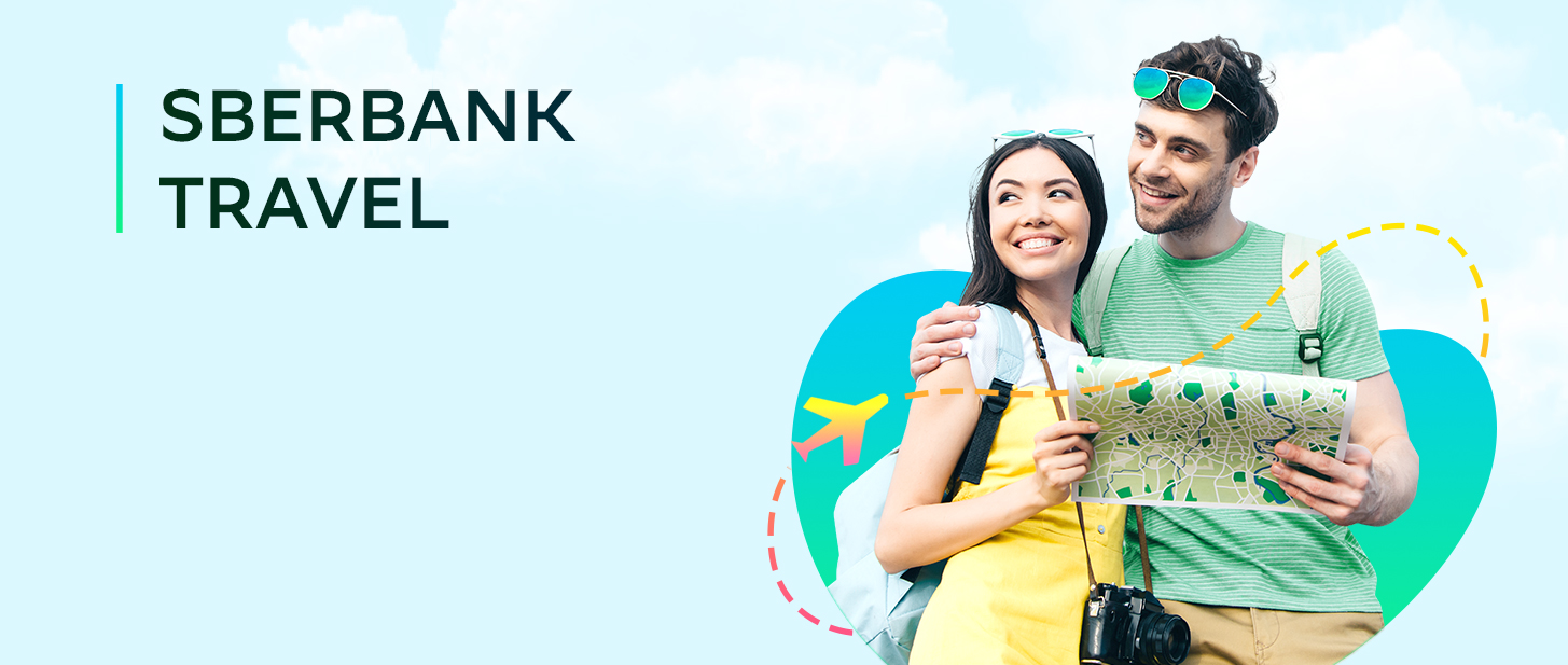 слайдер-Sberbank-Travel.jpg